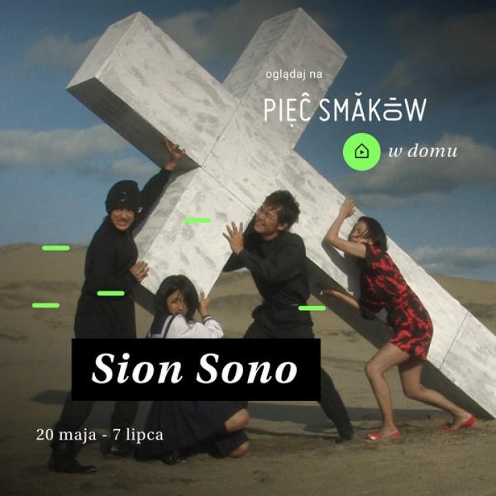 Filmy Siona Sono do obejrzenia w domu!