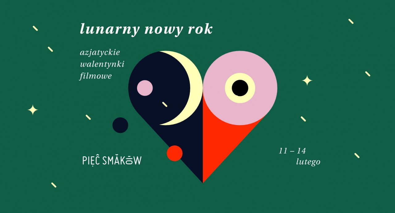 Lunarny Nowy Rok: azjatyckie walentynki filmowe