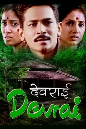Film Devrai online