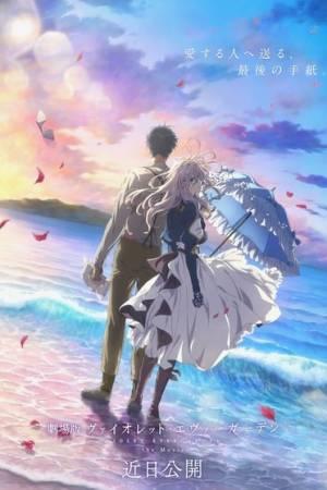 Film Gekijōban Violet Evergarden online