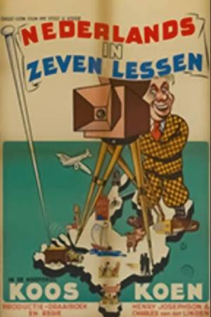 Film Holenderski w 7 lekcjach online