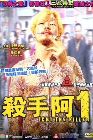 Film Ichi zabójca online