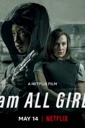 Film Jestem wszystkimi dziewczynami online