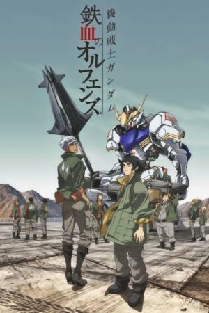 Film Kidō Senshi Gundam: Tekketsu no Orphans online