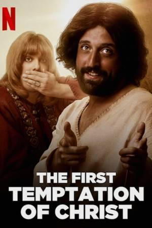 Film Pierwsze kuszenie Chrystusa online