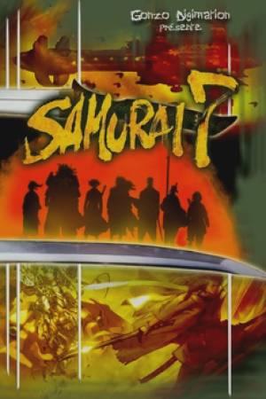 Film Siedmiu samurajów online