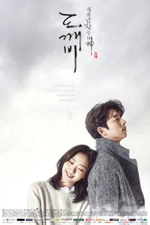 Film Sseul-sseul-ha-go cha-ran-ha-sin-do-ggae-bi online