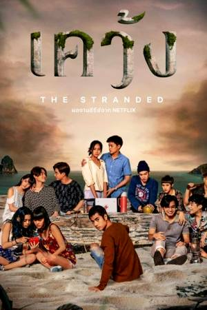 Film The Stranded online
